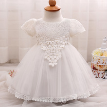 Flower Beaded Lace Princess Dress