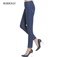 Fall New Vaqueros Mujer Loose Female High Waist Jeans Pants Feet Hole Denim Pencil Pants Trousers Women 2016 Slim Sexi Big Yards
