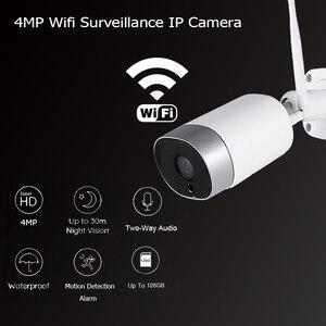 Image 2 - KingCam Metal Outdoor 4MP Wifi IP Camera HD 2.4G Weatherproof Two Way Audio Night Vision Wireless Security Camera