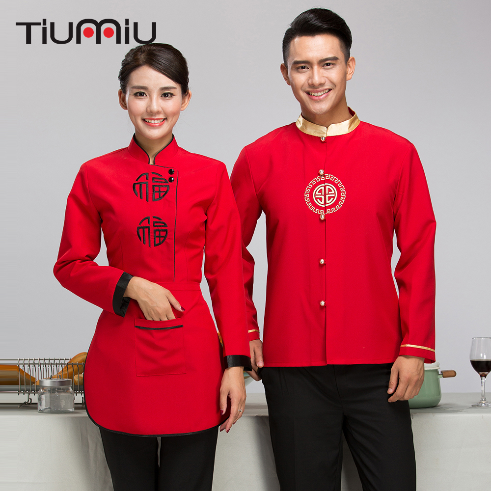 Chinese Letter Embroidery Waiter Uniform Long Sleeve Chinese Restaurant Bakery Hot Pot Shop Waitress Uniform Food Service Jacket