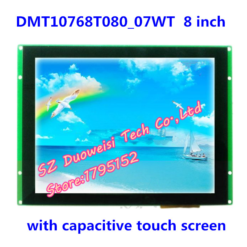 DMT10768T080_07WT 8 inch Capacitive touch screen Serial screen Voice screen XGA high-definition screen