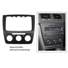 Seicane Прохладный 2din автомобиля Радио панель для 2014 Skoda Yeti с ручной AC аудио плеер стерео Рамки Уход за кожей лица пластины DVD панель