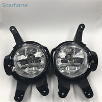 Soarhorse Front Bumper Fog Lights Fog Driving Lamp For Chevrolet Chevy Cruze 2009 2010 2011 2012
