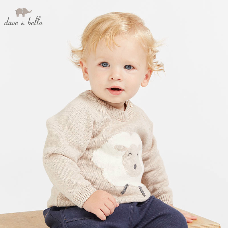 DB8673 dave bella autumn infant baby boys fashion top kids toddler pullover children boutique knitted sweater tator rc 3k carbon fiber plate 3 5mm tl2900