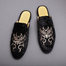 New Mens Embroidery Slippers Mules Flat Casual Shoes Round Toe Slip On Pattern G51