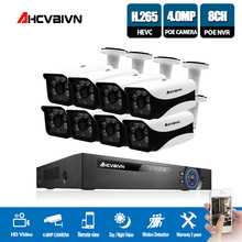 Home 8CH CCTV Camera System 48V POE NVR Kit Onvif 5MP 4.0MP HD POE IP Camera Waterproof Night Vision Security Camera System P2P стоимость