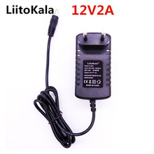 V-40 12 v 2A 12 v 18650 Battery Charger EU/US Power Adapter DC plug 5.5*2.1mm li-ion lader 12V 2A output Voeding ons(China)