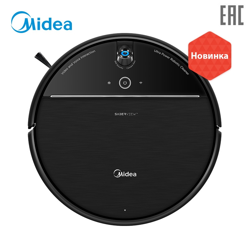 Intelligent robot vacuum cleaner Midea VCR08 for dry and wet with video camera Wireless for home Washing Mop Shipping free shipping 7 lcd video door phone bells intercom keyfobs ir camera code keypad remote switch 1v2