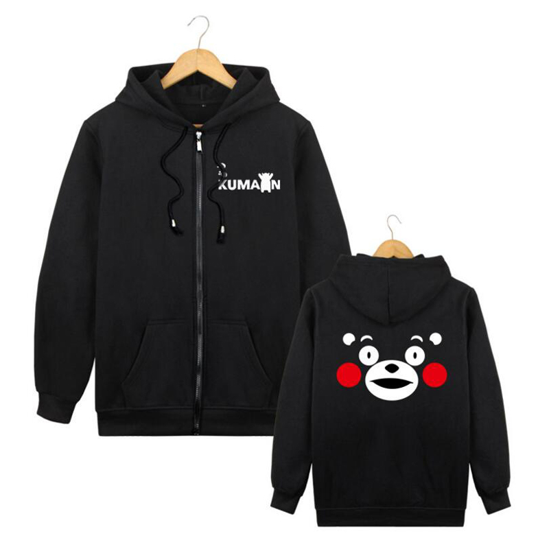 Japanese Cute Kumamon Hooded Hoodie Cosplay Costume Spring Autumn Men & Women Zipper Sweatshirt Daily Casual Jacket