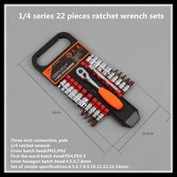 Ratchet wrench set small fly sleeve 1/4 22 pieces fast wrench auto repair tool hand tool set