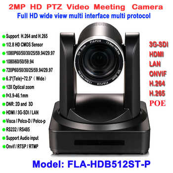 Black Color Indoor Pan tilt zoom 12x Optical IP POE Camera 1080p 60fps with Simultaneous HDMI 3G-SDI Output - DISCOUNT ITEM  18% OFF All Category