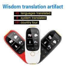 Boeleo K1 2.0 Inch global Voice Translator Smart Business Travel AI Translation Machine 45 Languages Russian language