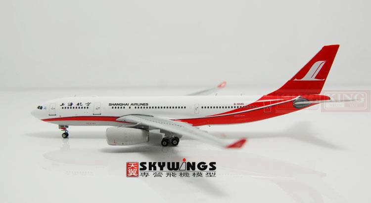 Phoenix 10839 Shanghai Airlines B-6545 1:400 A330-200 commercial jetliners plane model hobby phoenix 11181 china international aviation b 5977 a330 fiftieth 1 400 a330 300 commercial jetliners plane model hobby