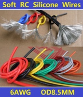 6AWG Flexible Soft Tinned Copper Silicone Wire RC Cable High Temperature Free Shipping - 1 Meter