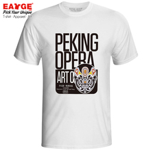 Art Of LiYuanBa T-shirt China Novel Legacy Romance The Sui And Tang Beijing Peking Opera T Shirt Creative Women Men Top