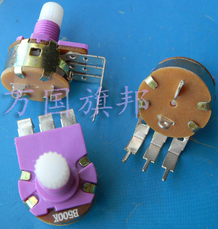 Free Delivery.149 Adjustable Potentiometer Switch B500K Three Feet Short Pink Handle 3 Feet