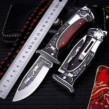 2018 nowy darmowa wysyłka odkryty naprawiono walki nóż taktyczny składany samoobrony przetrwanie w dziczy polowe noże myśliwskie narzędzia tanie tanio Obróbka metali Składany nóż A3191 STEEL Drewna TYRANT