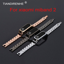 Tiandirenhe chaude bracelet en métal pour xiaomi mi bande 2 bracelet ceinture pour fitness tracker miband 2 remplacement smart bracelet bretelles