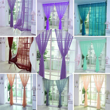 1 PCS Pure Color Tulle Door Window Curtain Drape Panel Sheer Scarf Valances(China)
