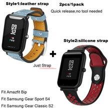 Купить с кэшбэком for Amazfit Bip Lite Smart Watch Strap 20mm Pulsera Correa for Original Xiaomi Huami Amazfit Bip Bracelet Band for Samsung Gear