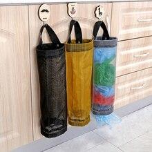 Кухонный стеллаж для хранения, органайзер, полка для душа, кухонный ящик для хранения, держатель для сумки для продуктов
