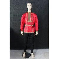 Custom Made Man Or Children Russian Red and Black Jacket Pants,Traditional Russian Tatar Uzbek Buick Children Folk Dance