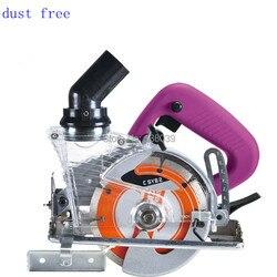 125mm dustless marble granite tile stone cutting machine Wall grooving machine dust free