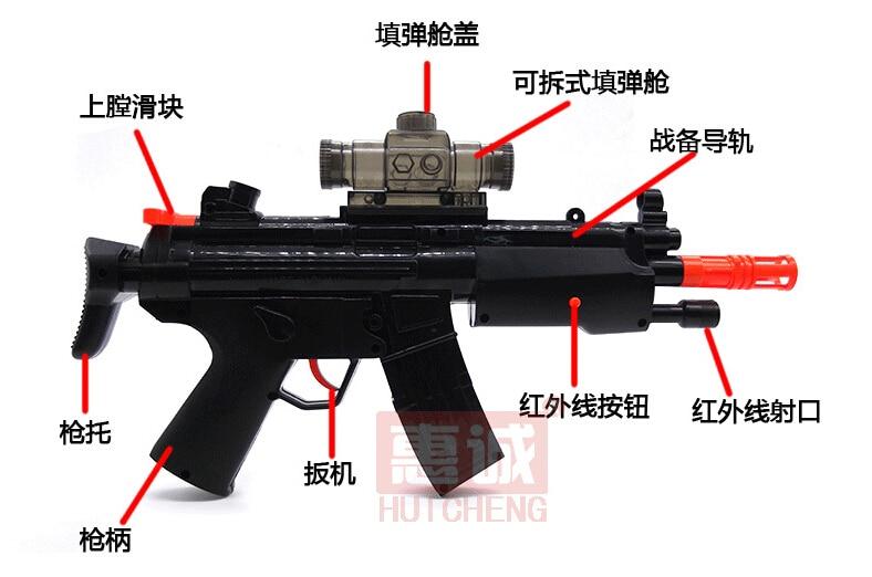 free shipping hot!!! 2015 AK47/M16 Soft bullet gun toy water
