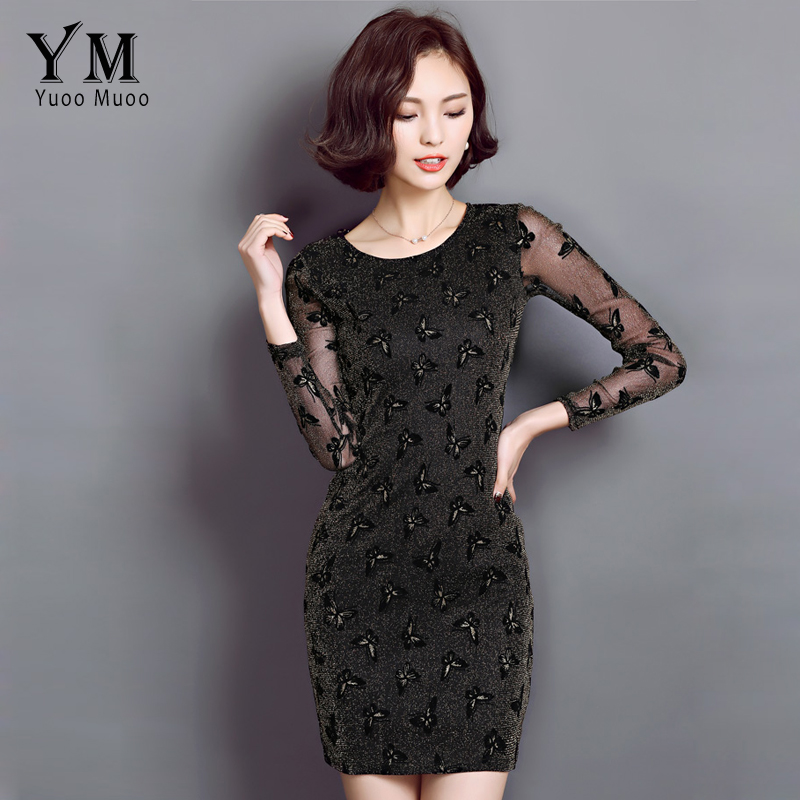 Excellent YuooMuoo 2016 New Strapless Women Dress Korean Ruffles Design Cute
