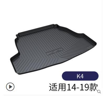 2012-2017 pour Kia K3 K4 coffre mat queue boîte pad accessoires décoratifs