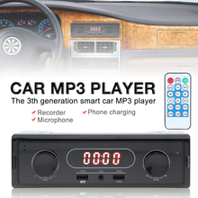 12V LED Display Smart Car Radio MP3 Player Vehicle Stereo Audio In-Dash Aux Input Receiver Support TF FM USB SD Remote Control цена