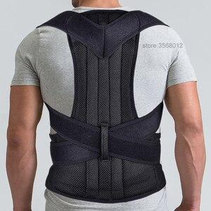 Upper Back Belt Posture Correc