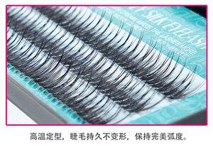 Image 4 - 2017 인기있는 자연 fishtail 유형 패션 dovetail 플라이 속눈썹 소프트 밍크 속눈썹 연장 도구 가짜 속눈썹
