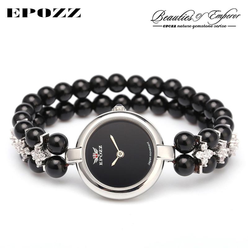 Beauties of Emperor EPOZZ nature gemstone series quartz watch for women luxury 925 silver natural stones bracelet clock H0822S1