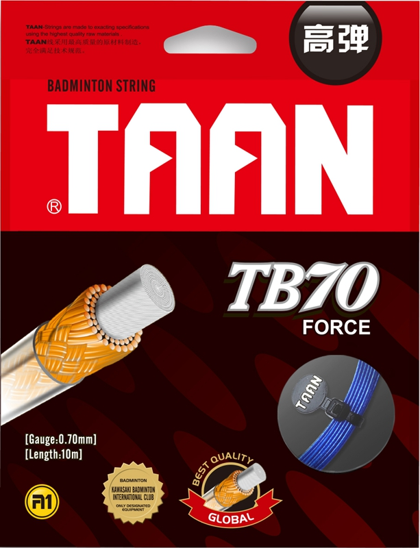 1 Pc TAAN TB70 0.7MM Flexibility Badminton Strings Durable Badminton Strings 10M