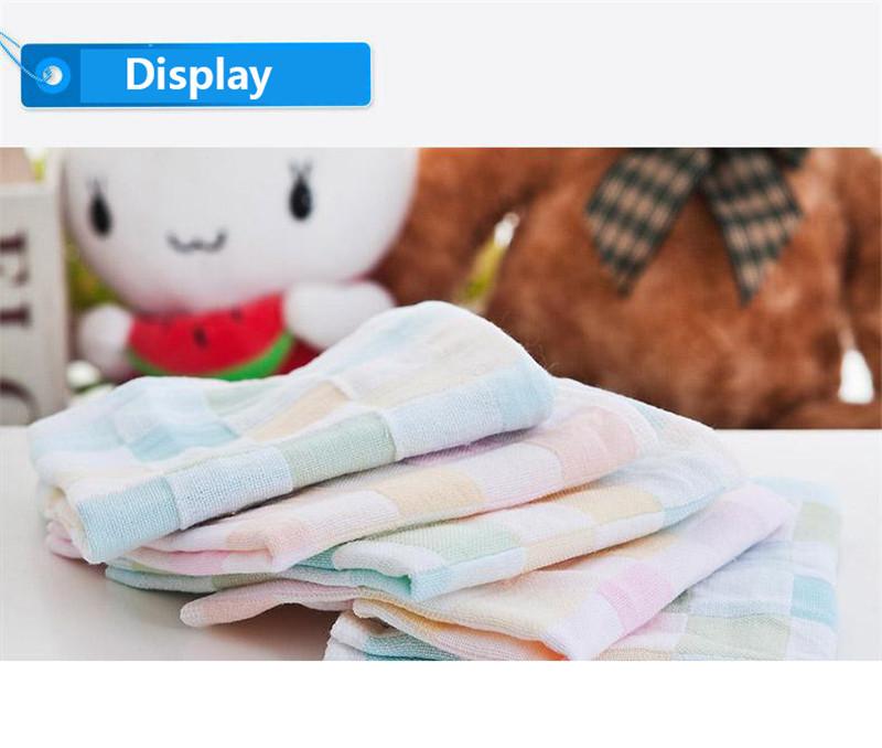 Baby Towel (7)