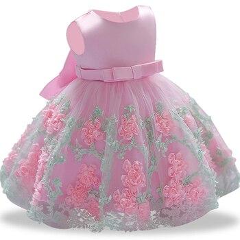938b2cf959 Elegante bebé niña bautismo vestido Vestidos para niñas de 1 año fiesta de cumpleaños  boda bautizo Vestidos de Bebé Ropa infantil ropa de Bebes