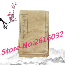 Drawing straightening Yongning ancient books old almanac props antique collection geomancy