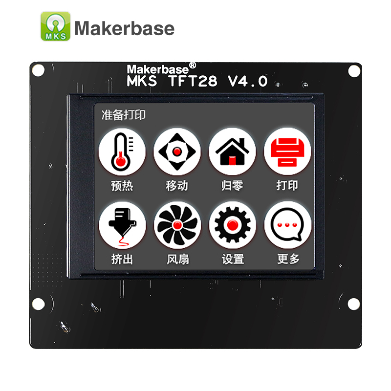 3d printer touch screen display MKS TFT28 display color RepRap controller panel support/WIFI/APP/outage saving local language image