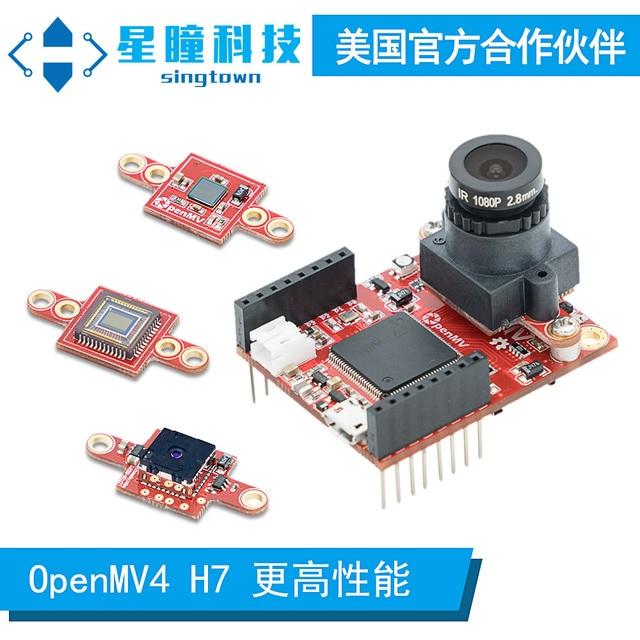 OpenMV4 H7 Cam Intelligent Camera Image Processing Color Patrol Line