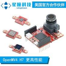 OpenMV4 H7 カムインテリジェントカメラ画像処理色パトロールライン