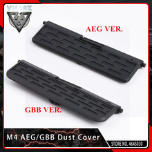 VMASZ Enhanced Ultimate Polymer Dust Cover for AEG/GBB Airsoft TOY AR-15/M16/M4 Standard Two Type Black suprise cockfag ot o415 steel m4 dust cover black