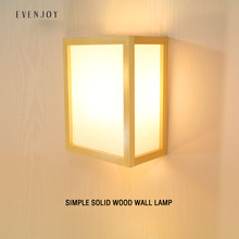 Modern Simple Japanese Tatami Style Solid Wood LED Wall Light Square Lamp for Aisle Corridor Bathroom Mirror Hallway Decoration