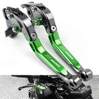 For Kawasaki Z800 E version 2013-2015 2016 Z 800 Adjustable Foldable Extendable Motorbike Brakes Clutch CNC Levers 6 colors