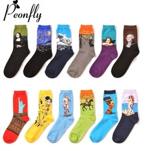 PEONFLY Men Colorful Cotton Socks Statue Liberty Jesus Funny Socks 12 pairs/lot