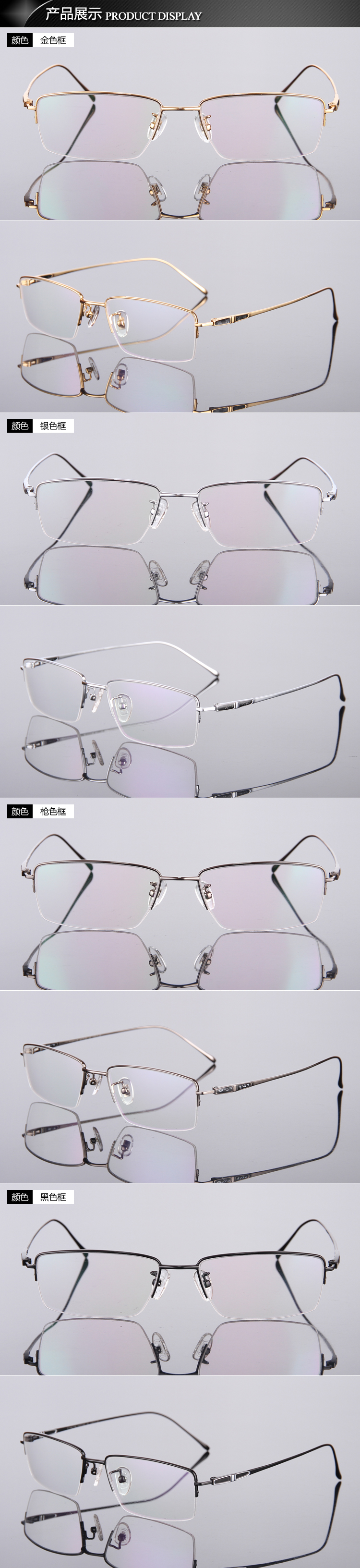05b348da08 HIGH Quality Ultralight Pure Titanium Eyeglasses Myopia Prescription ...