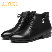 цена на AIYUQI 2019 new autumn leather women Martin boots, plus velvet fashion pointed winter boots women,low heel womens booties shoes