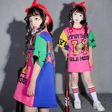 Vestiti di Prestazione Della Fase del bambino Dei Ragazzi Delle Ragazze di  Jazz Costumi di Danza Manica Corta Magliette e camice. cab1b4fae234