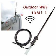 Высокая мощность 150 Мбит/с USB беспроводной адаптер 1 км наружная WiFi антенна и сетевая карта