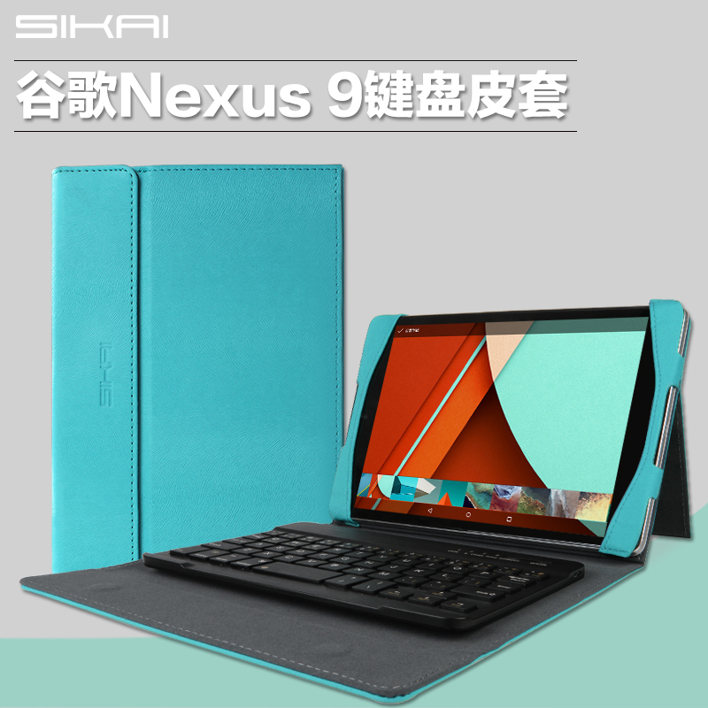 High Quality Sikai Luxury Fashion Removable Bluetooth Detachable 7 Mini Keyboard Case Cover For Google Nexus 9 8.9 Tablet